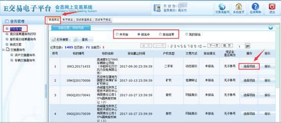 http://www.e-jy.com.cn/ejyzx/eWebEditor/uploadfile/20171123101554001.jpg