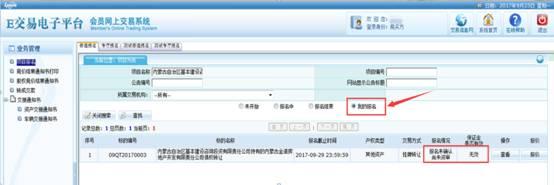 http://www.e-jy.com.cn/ejyzx/eWebEditor/uploadfile/20171123105630002.jpg