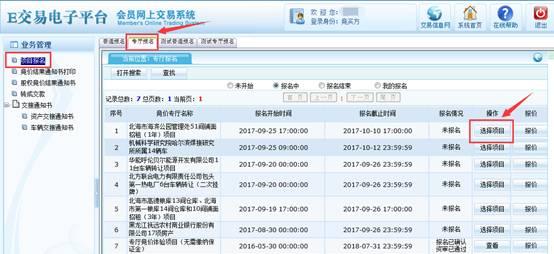 http://www.e-jy.com.cn/ejyzx/eWebEditor/uploadfile/20171123150821002.jpg