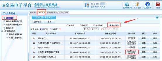 http://www.e-jy.com.cn/ejyzx/eWebEditor/uploadfile/20171123150958003.jpg