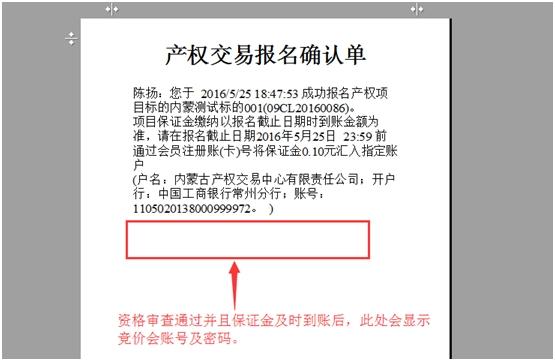 http://www.e-jy.com.cn/ejyzx/uploadfile/20160527132034001.jpg