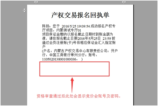 http://www.e-jy.com.cn/ejyzx/uploadfile/20160527132822001.jpg