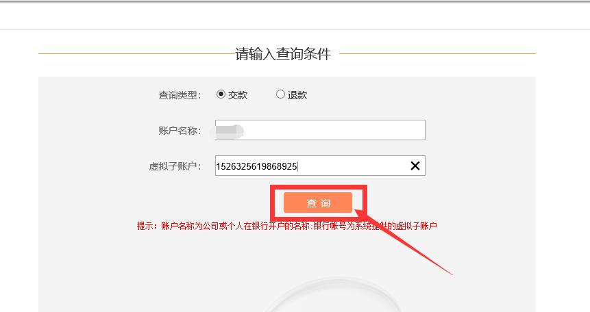 http://www.e-jy.com.cn/ejyzx/eWebEditor/uploadfile/20180206100614113.png