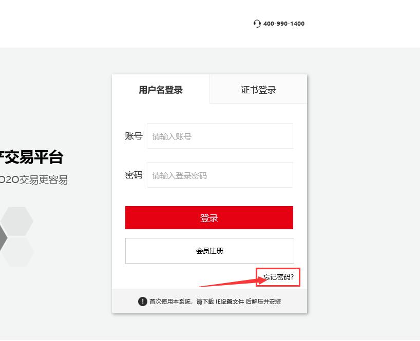 http://www.e-jy.com.cn/ejyzx/eWebEditor/uploadfile/20180210214902438.png