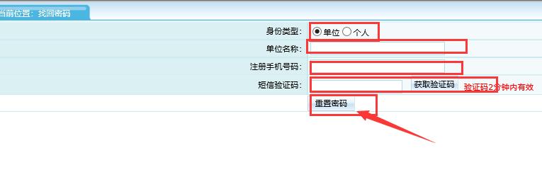 http://www.e-jy.com.cn/ejyzx/eWebEditor/uploadfile/20180210215032806.png