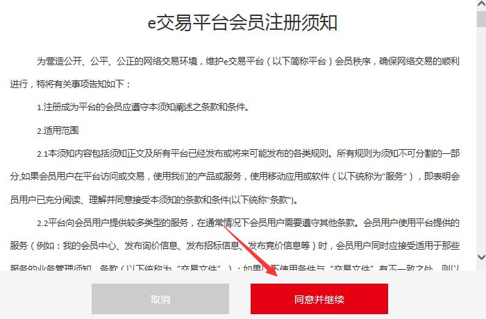 http://www.e-jy.com.cn/ejyzx/eWebEditor/uploadfile/20180228152904651.png