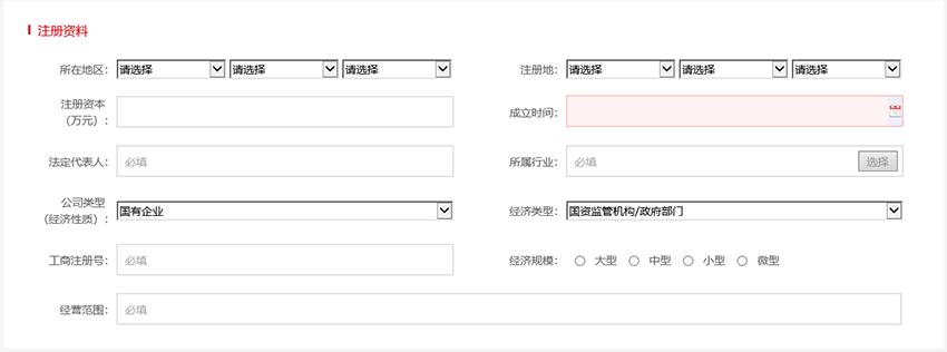 http://www.e-jy.com.cn/ejyzx/eWebEditor/uploadfile/20180210201942002.png