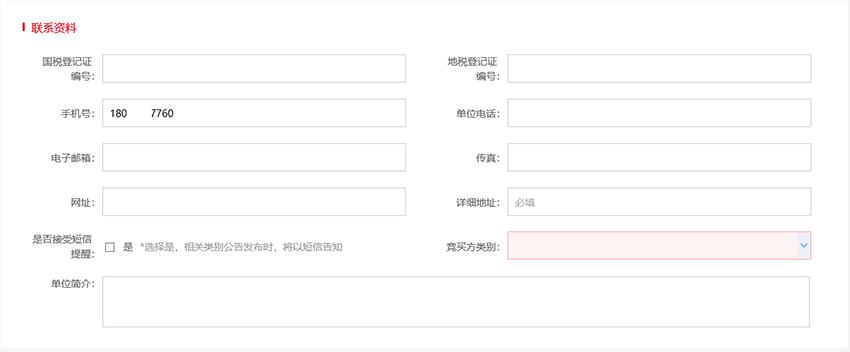 http://www.e-jy.com.cn/ejyzx/eWebEditor/uploadfile/20180210201942003.png