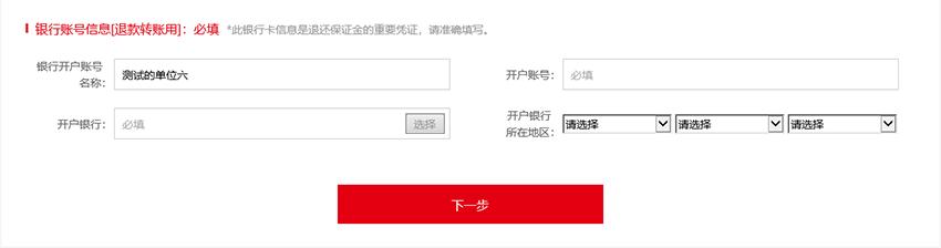 http://www.e-jy.com.cn/ejyzx/eWebEditor/uploadfile/20180210201942004.png